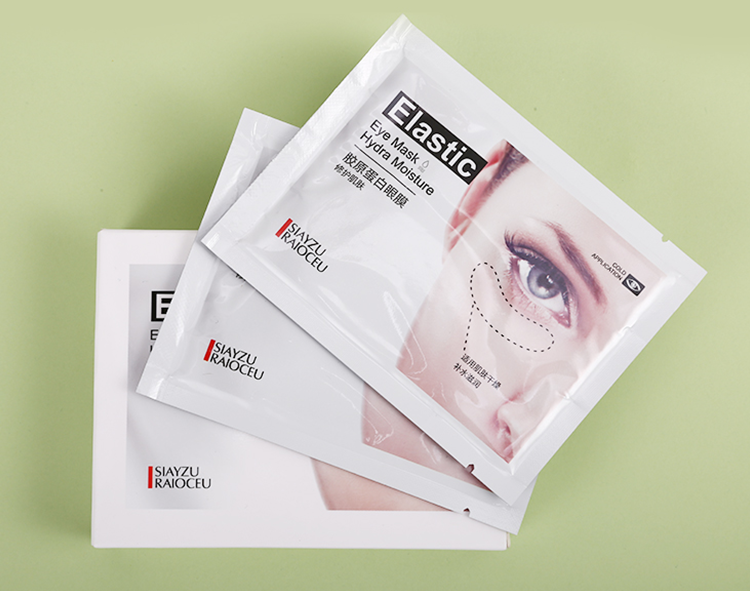 膠原蛋白眼膜,改善黑眼圈,眼袋消除方法